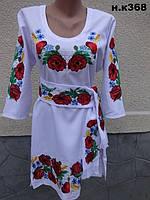 Платье вышитое женское. Изабель
