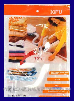 Вакуумный пакет Vacuum Bag 50x60 см, фото 2