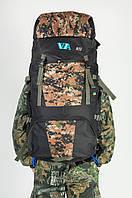 Туристический рюкзак 04VA коричневый пиксель