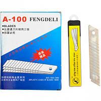 Лезвия к канцелярскому ножу A-100 (18мм), 10шт