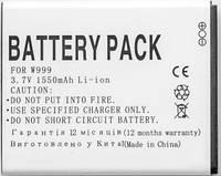 Аккумулятор PowerPlant Samsung W999 DV00DV6123