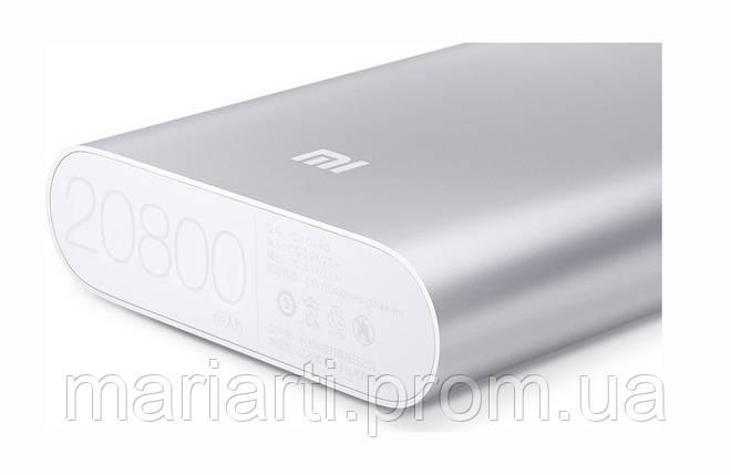 Портативная батарея xiaomi 20800 mah полный набор оригинальных наклеек mavik недорого