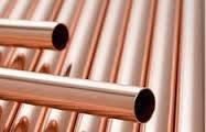 Труба медная МКМ 10 мм х1