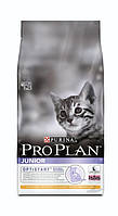 Pro Plan Junior 10 кг для котят с курицей