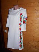 Платье женское вышитое .Олеандра