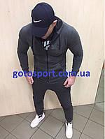 Мужской спортивный весенний костюм на молнии Nike серый