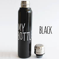 Стильный термос MY BOTTLE, Акция