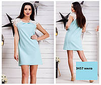Платье стильное 3457 мила