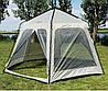 Палатка GC Kair PL7730102