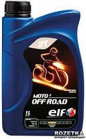 Elf Moto 2 OFF Road