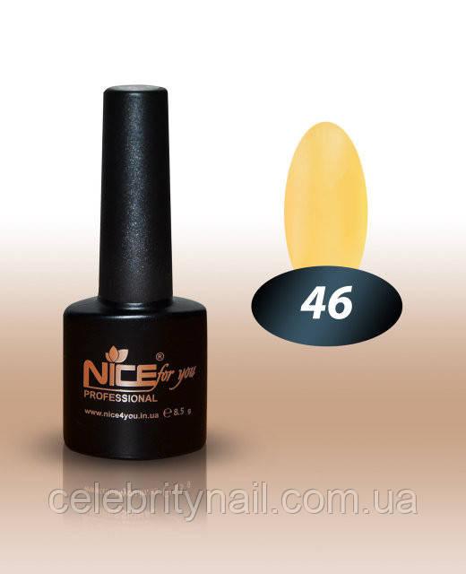 Гель лак  Nice For You № 46, 8,5 мл