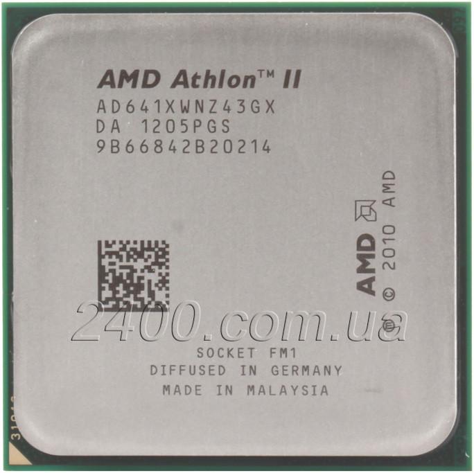 cpu AMD Athlon 2 X4 641