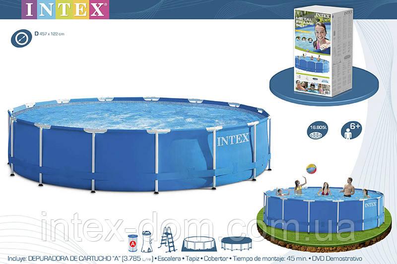 Каркасный бассейн Intex 54946/28236, 457 см х 122 см.