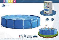 Каркасный бассейн Intex 54946/28236, 457 см х 122 см., фото 1