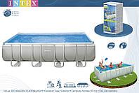 Каркасный Бассейн Intex 54982/28352 (549x274x132cм) + Песочный Насос Intex 28644 в коплекте