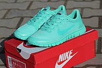 Женские кроссовки Nike Free Run 3.0 мятные 1866