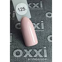 Гель лак Oxxi № 125