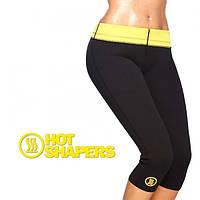 Шорты для похудения HOT SHAPER PANTS (YOGA PANTS), бриджи для похудения, антицеллюлитные брюки для похудения