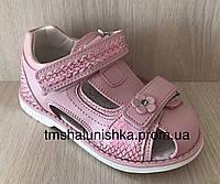Ортопедические босоножки для девочки розовые ТОМ М