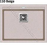Прямоугольная гранитная мойка 555х455 мм. Aquasanita (Литва) Delicia SQD 100, монтаж под или в столешницу, фото 5