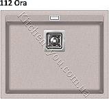 Прямоугольная гранитная мойка 555х455 мм. Aquasanita (Литва) Delicia SQD 100, монтаж под или в столешницу, фото 6
