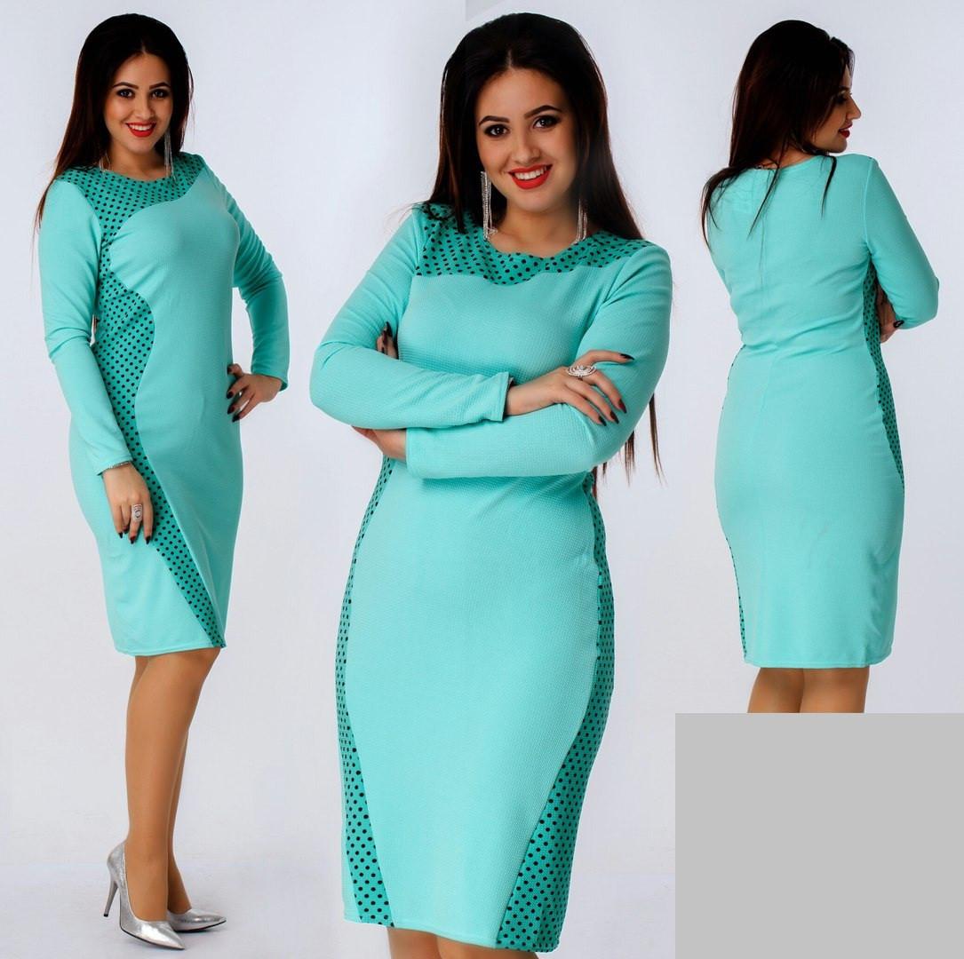 Интернет магазин женские платья с 48 размера