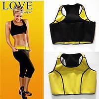 Топ для похудения HOT SHAPER VEST, одежда для фитнеса для похудения, одежда для похудения с эффектом сауны