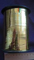 Лента подарочная, металлик, ширина 5 мм. катушка 150 м