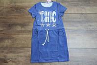 Платье для девочек ( джинсовый трикотаж) 116- 146 рост