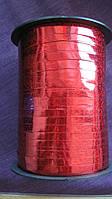 Лента подарочная, голограмма, ширина 5 мм. катушка 150 м