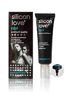"""Силиконовый лубрикант с охлаждающим эффектом """"SILICON LOVE COOL"""", 30 мл."""