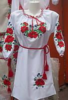 Платье вышитое Маки с васильками