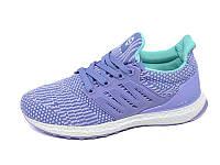 Кроссовки женские Baas Ultra Boots 608 Lilac Размер: 37 38 39 40 41