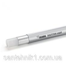 Труба Rehau Rautitan Stabil 16х2.6 мм для водоснабжения и отопления
