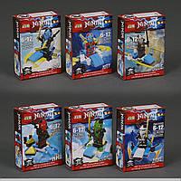 Конструктор Bela 39401 Ninja Ниндзяго (аналог Lego Ninjago Нинзя Го)