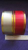 Лента подарочная, с золотой полоской по краям, ширина  5 см. 45м\50 ярд.