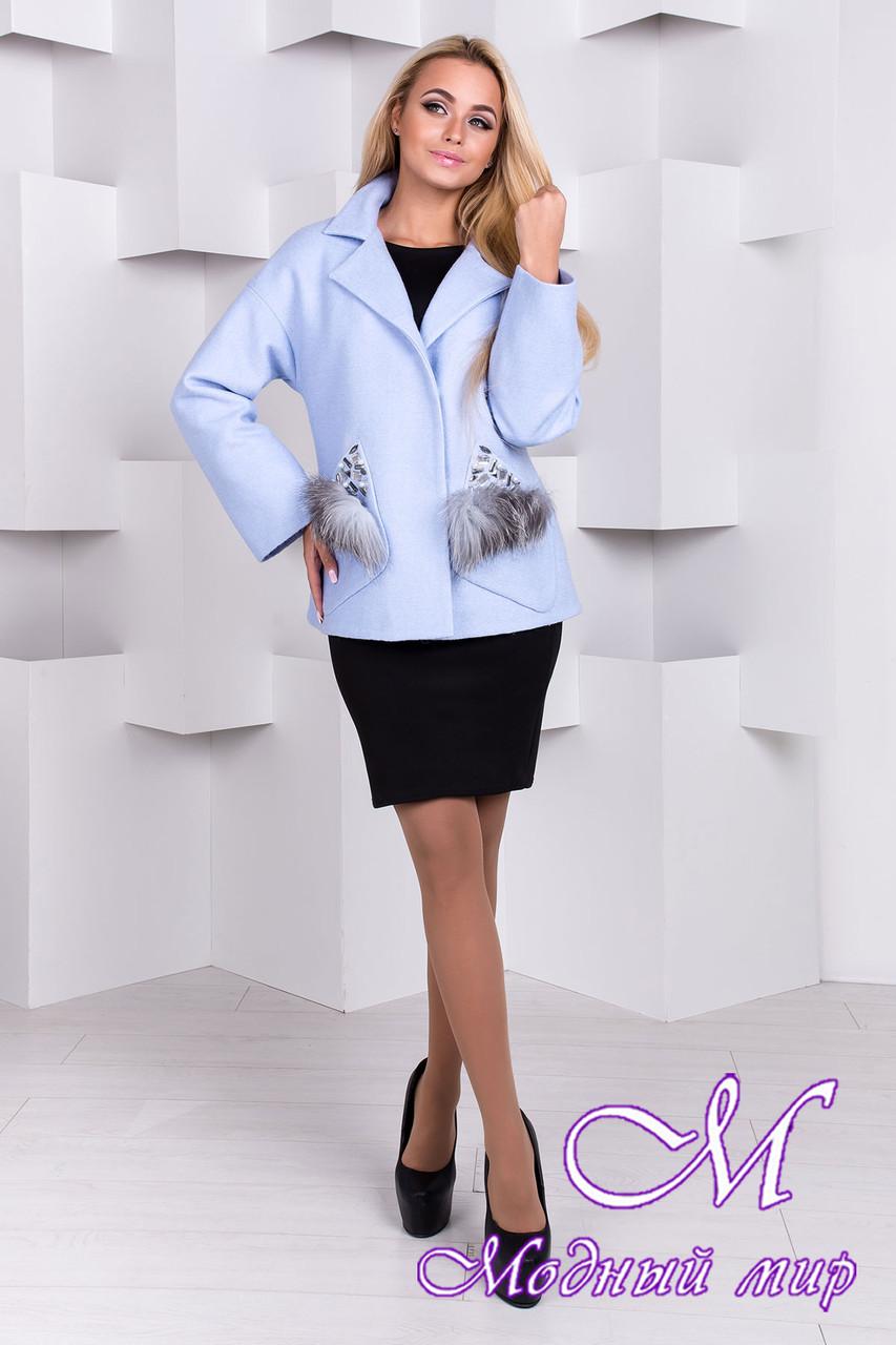 Женское голубое весеннее полупальто (р. S, M, L) арт. Мироку шерсть меланж - 9787