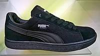 Мужские кроссовки Puma Suede черные с кожей, фото 1