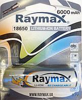 Аккумулятор 18650 6000mAh Li-ion Raymax литиевый