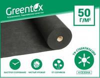 Агроволокно в пакетах Greentex черное 50 г/м2 3,2 м х 10 м