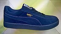 Мужские кроссовки Puma Suede синие, фото 1