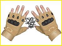 Перчатки тактические с открытыми пальцами   Oakley коричневый
