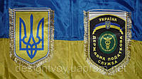 Флаги партий, фото 1