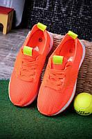 Оранжевые кроссовки женские легкие для бега и спорта текстиль
