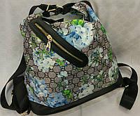 Сумка-рюкзак под Gucci текстиль с синим
