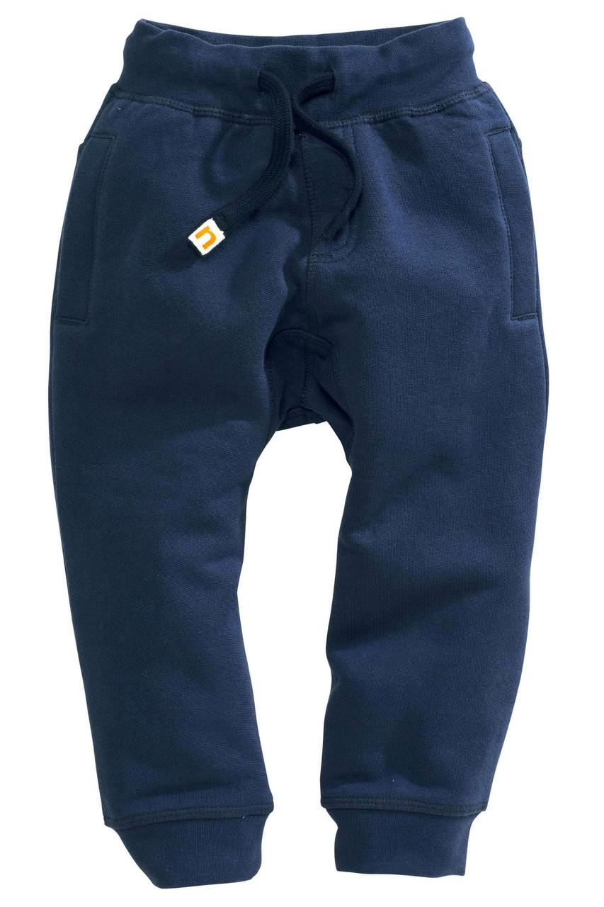 Утепленные штаны спортивные для мальчика Next. - Интернет-магазин