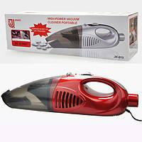 Автомобильный Пылесос пылесос Jinke JK-013 (вакуумный автопылесос avto vacuum cleaner)