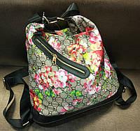 Сумка-рюкзак под Gucci текстиль с красным