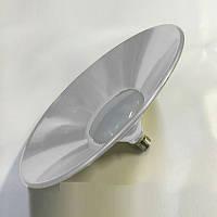 Светодиодная лампа Lemanso 50W + отражатель серебро