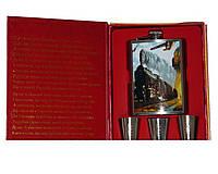 Подарочный набор с флягой для мужчин Книга TZ15-1